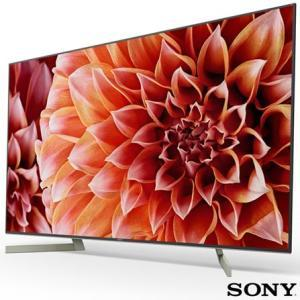 "Smart Tv 4k Sony Led 55"" Com X-motion Clarity, 4k X-reality Pro, Upscalling E Wi-fi - Xbr-55x905f - R$ 4139"