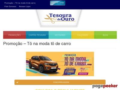 Promoção Tô Na Moda Tô De Carro