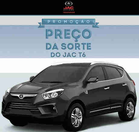 Promoção Petrobras Sem Limites Para Rodar O Brasil