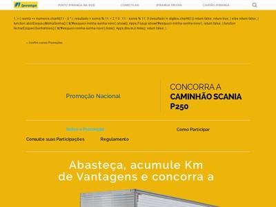 Promoção Ipiranga Caminhão Scania P250